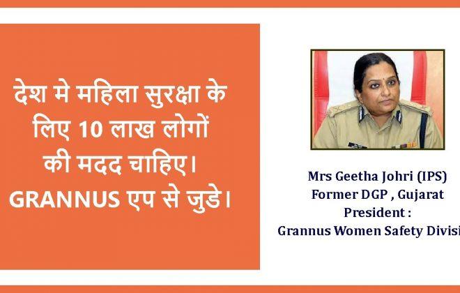 dgp_women_safety
