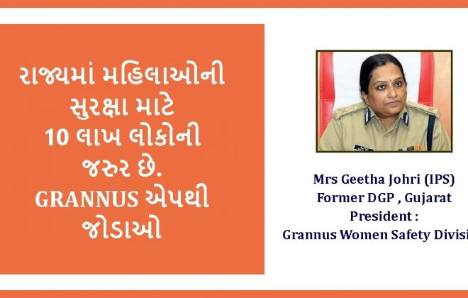 women_safety_dgp