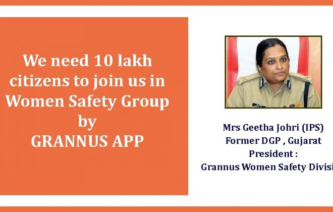 women_safety_dgp_police
